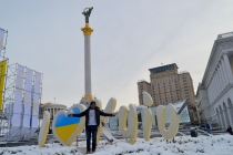 I loved Kyiv